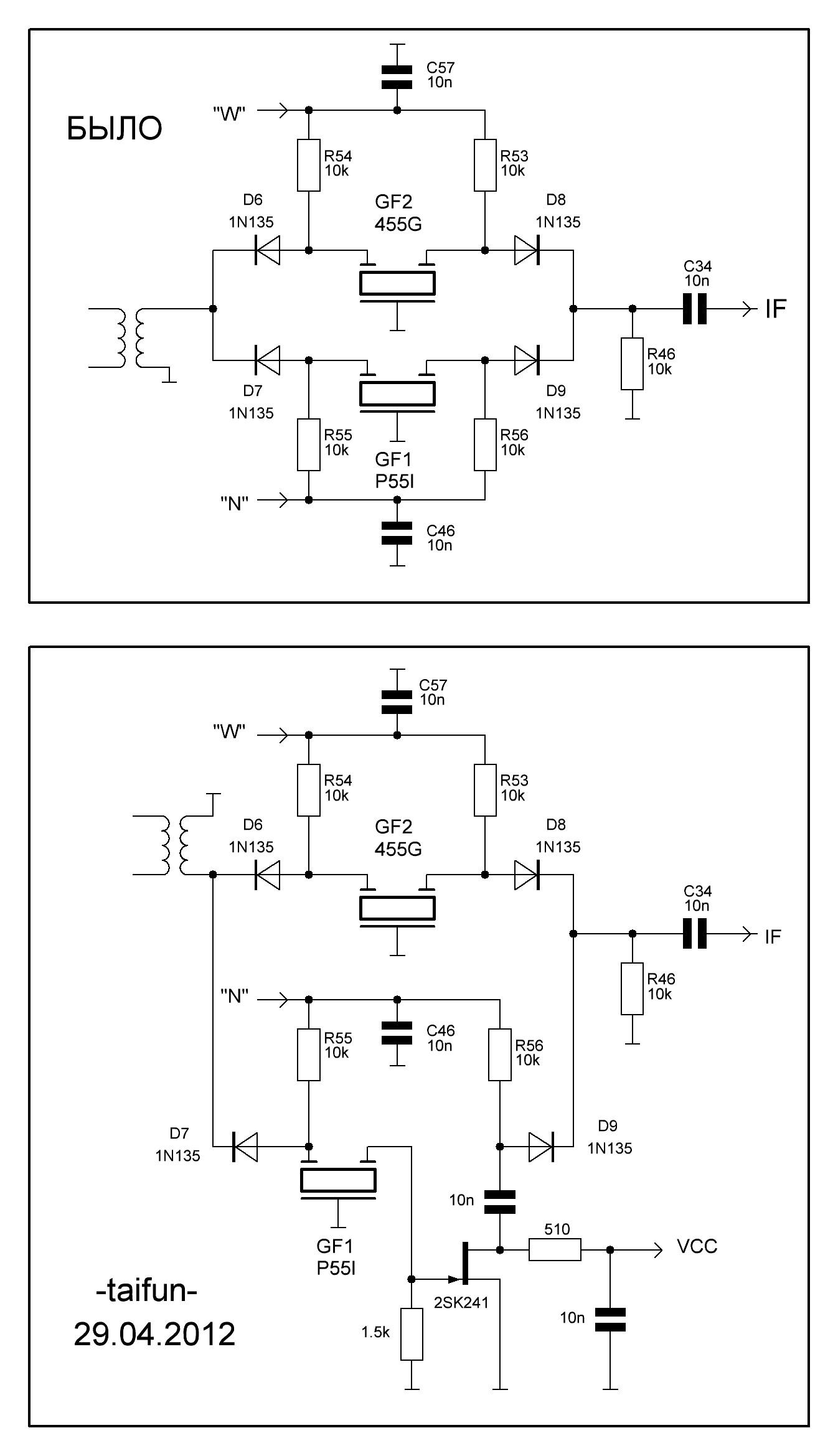 tecsun s2000 принципиальная схема